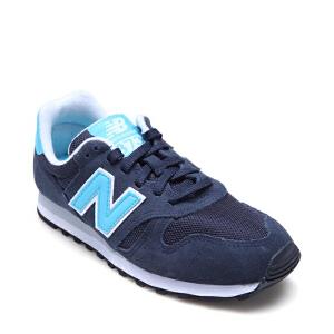 New Balance373系列中性休闲复古鞋ML373NAT-D 支持礼品卡支付