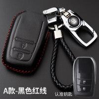 新款丰田凯美瑞卡罗拉雷凌锐志汉兰达RAV4皇冠汽车钥匙包套扣