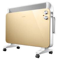 艾美特 HC22132-W家用取暖器浴室对流暖风机省电暖气壁挂静音防水欧式快热炉省电家用电暖气