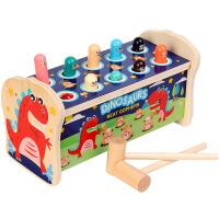 木质打地鼠玩具0幼儿童益智力早教开发婴儿6-12月宝宝敲打2-3岁半