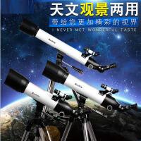天文望远镜专业观星观天高倍高清深空入门级儿童小学生太空望眼镜