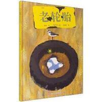 【二手旧书8成新】老轮胎 贾为 文 /朱成梁 绘 江苏凤凰少年儿童出版社 9787534660184