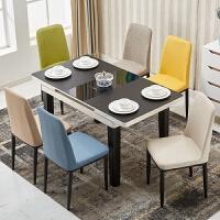 小户型实木家用吃饭可伸缩折叠钢化玻璃带电磁炉火锅餐桌椅子组合