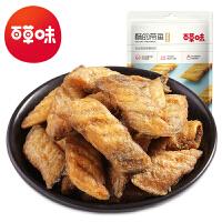 【百草味-酥的带鱼50g】即食小鱼干零食特产小吃下酒菜