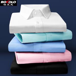 2件9折 3件8折 免烫短袖衬衫棉质商务修身男士 伯克龙男装春夏季职业正装素色衬衣5288