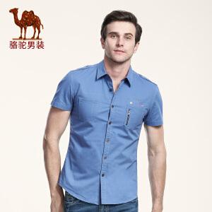 骆驼男装 夏季新款时尚都市青年尖领日常休闲短袖衬衫男衬衣