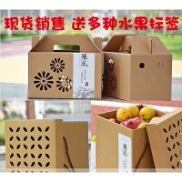 定做水果礼盒包装坚果礼品盒橙子橘手提纸盒生态蔬菜纸箱定制