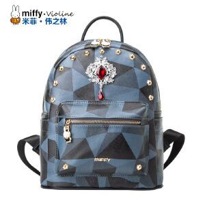 Miffy米菲 铆钉双肩包2016新款宝石铆钉潮流时尚学院风背包女包包
