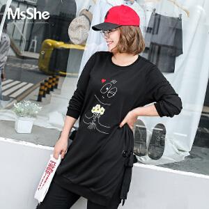 MsShe加大码女装2017新款冬装笑脸刺绣圆环绑带卫衣裙衫G1710247