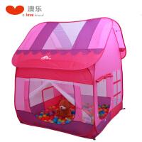 澳乐儿童帐篷室内大房子公主宝宝波波海洋球池婴儿儿童玩具游戏屋