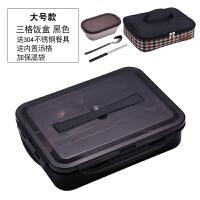 饭盒便当小学生上班族餐盘分格家居日用不锈钢食堂简约日式儿童隔 大号(黑)3格 送餐具 送汤格 保温袋