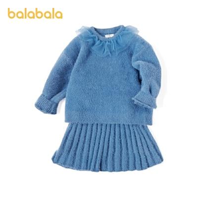【3件4.5折:126】巴拉巴拉女童洋气套装秋冬毛衫儿童两件套童装宝宝短裙女