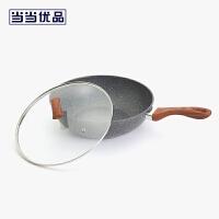 当当优品 复底麦饭石不粘平底炒锅 电磁炉通用 32厘米 深灰