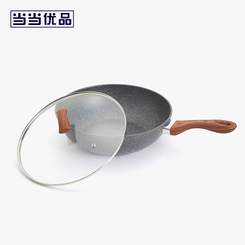 当当优品 复底麦饭石不粘平底炒锅 电磁炉通用 32厘米 深灰当当自营 多层复底 受热均匀 无油烟 易洗易刷