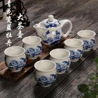 包邮 茶具套装 陶瓷大茶壶整套功夫茶杯茶壶红茶双层青花瓷家用礼品 7件套