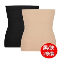护腰带保暖男女士夏季薄款纯棉护腹护肚子护胃暖宫暖胃暖腰带腰围