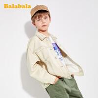 【3件4.5折:90】巴拉巴拉儿童外套男童上衣春装中大童衣服休闲夹克韩版潮