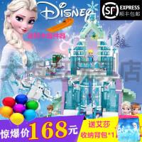 乐高积木女孩子系列迪士尼公主城堡艾莎冰雪奇缘儿童拼装益智玩具