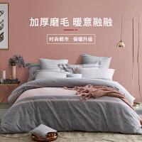 多喜爱全棉磨毛四件套纯棉床品简约加厚床单被套奥利维亚1.5米床