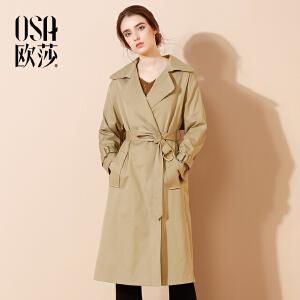 欧莎2017秋装新款女装干练翻领系带收腰中长款风衣女C23008