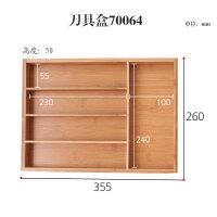 厨房收纳盒西餐刀叉盒抽屉分隔整理收纳盒伸缩木质刀具盒