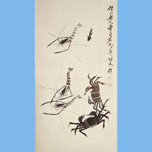 近现代著名的绘画大师,世界文化名人,曾任中央美术学院教授,中国美术家协会主席齐白石(虾)2