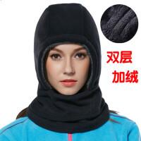冬季户外骑行保暖面罩滑雪护脸男女厚款抓绒护脸罩头套蒙面罩