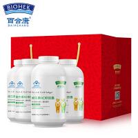 百合康 营养礼品装 维生素AD软胶囊儿童鱼肝油0.3g*80粒*4瓶 礼盒礼袋