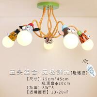 儿童房灯儿童房灯LED男孩卧室吸顶灯 女孩房北欧创意卡通动物美式个性灯具