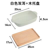 烤箱碗烤盘陶瓷芝士�h饭盘长方形烤箱创意家用餐具微波炉烘焙盘子碗 白色双耳+木托盘