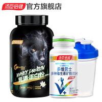 汤臣倍健 蛋白质粉膳食纤维固体饮料(玉米味)450g *2罐 +水杯