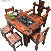 老船木茶桌椅中式实木家具组合客厅阳台功夫茶几简约现代休闲茶台 整装