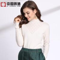 秋冬新款女装半高领纯山羊绒衫修身短款长袖镂空打底保暖套头毛衣