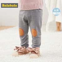 巴拉巴拉婴儿裤子秋装新款男童长裤休闲裤女童打底裤裤弹力女