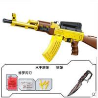电动连发玩具枪 男孩AK47 水弹枪俱乐部 CS对战枪