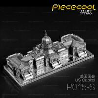 爱拼 金属DIY拼装模型3D立体建筑拼图 美国国会 黄铜版 不锈钢版 银色 金色