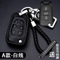 【家装节 夏季狂欢】起亚k3钥匙套k2新智跑k4狮5福瑞迪kx3傲x5真皮汽车包扣专用