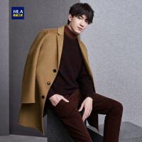 HLA/海澜之家单排扣西装领大衣中长款双面呢大衣男