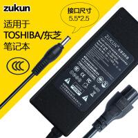 ZUKUN 笔记本电源适配器 适用于东芝19V 3.95A 5.5X2.5 电脑充电器