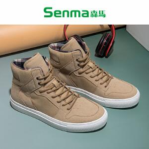 森马男鞋秋季潮鞋高帮鞋子运动休闲滑板鞋韩版短靴潮流百搭马丁靴