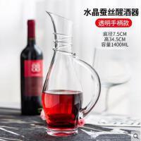 家用红酒醒酒器套装个性创意奢华酒具欧式加厚奢华高档水晶玻璃大时尚新品欧式新颖