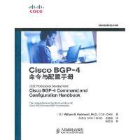 【旧书二手书9成新】Cisco BGP-4命令与配置手册 (美)帕克赫斯特 ,朱剑云,王晓磊 978711524954