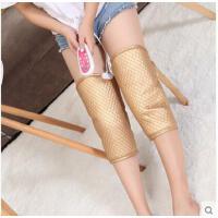 加绒舒适柔软老人电热护膝盖理疗仪精致粘贴耐用电加热护膝保暖男女