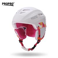 滑雪头盔 冬季户外运动保暖透气单板双板头盔护具男女通用