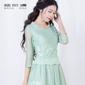 烟花烫  2018夏新款女装复古气质修身上衣+半身裙套装 婉儿婉兮