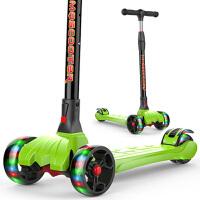 炫梦奇儿童滑板车3-6岁-12岁四轮小孩折叠闪光滑滑车宝宝踏板车 三两轮摇摆滑轮车幼儿脚踏板车 苹果绿