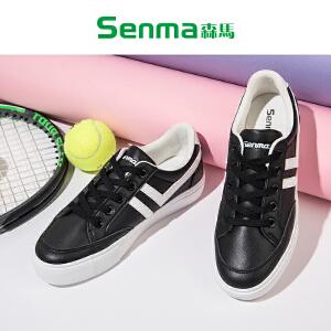 森马小白鞋女运动休闲鞋2018夏季新款韩版百搭学生板鞋舒适女鞋子