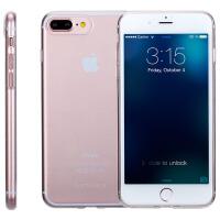 momax摩米士iPhone7手机壳 苹果7Plus保护壳套 灵动透明软壳全包