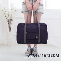折�B旅行包女手提包行李袋女行李包女健身包�n版大容量�p便短途男 深�{色 A款(48*32*16厘米 大