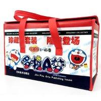 哆啦A梦珍藏版-1-45册套装 6-8-10-12岁儿童阅读 哆啦a梦漫画书 礼盒装 机智 聪明 哆啦A梦又给我们带来